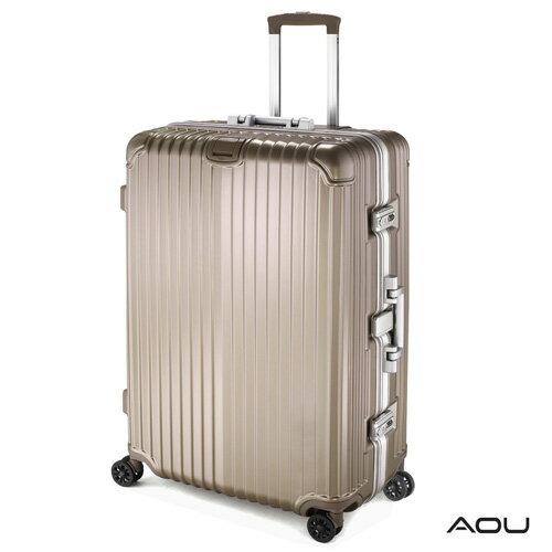 AOU 絕美時尚系列 29吋德國PC行李箱 (香檳金) 90-025A