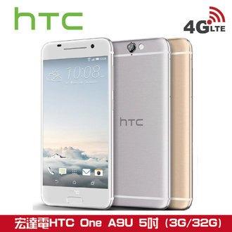 【HTC】[福利品]HTCOneA9A9u32G5吋八核心智慧機螢幕烙印天堂m妖精賺錢練功掛機神器
