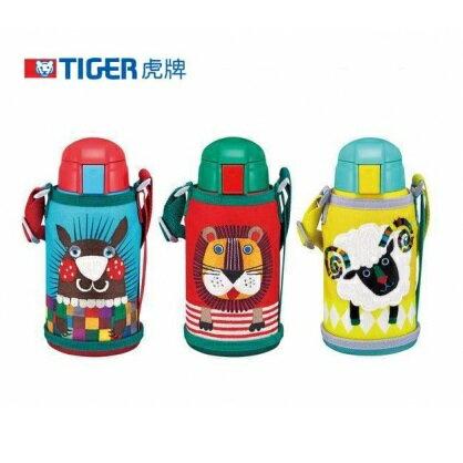 【虎牌】動物造型童用保溫保冷瓶 - 0.64L MBR-S06G