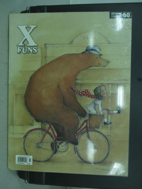 【書寶二手書T1/雜誌期刊_YFV】Xfuns放肆創意設計_50期_童書童畫個性插畫一街頭藝術攝影等_未拆