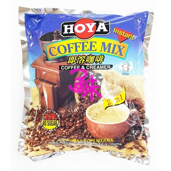 (馬來西亞) HOYA 二合一咖啡 1包 300 公克 (10公克 *30包) 特價 165 元【 9556465600091】 (HOYA 2in1 ) (HOYA 2合1咖啡)
