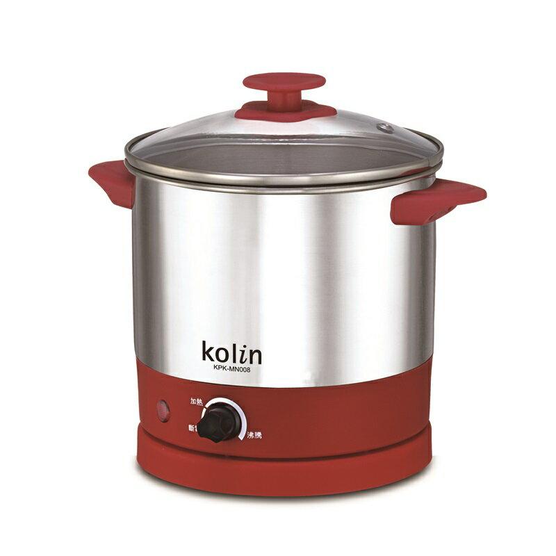 (福利品)【歌林】2公升不銹鋼美食鍋 KPK-MN008 保固免運