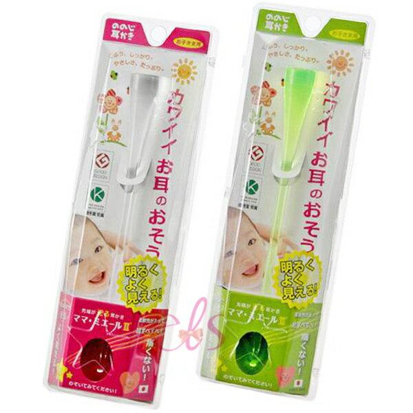 日本LEBENNONOJI免用電池自然聚光兒童安全掏耳棒綠色透明二款供選☆艾莉莎ELS☆