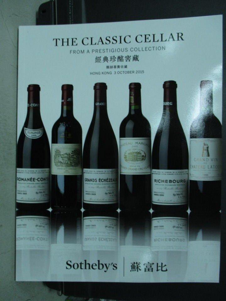 【書寶二手書T4/收藏_YBA】Sotheby's_The Classic Cellar經典珍酩窖藏_2015/10/3