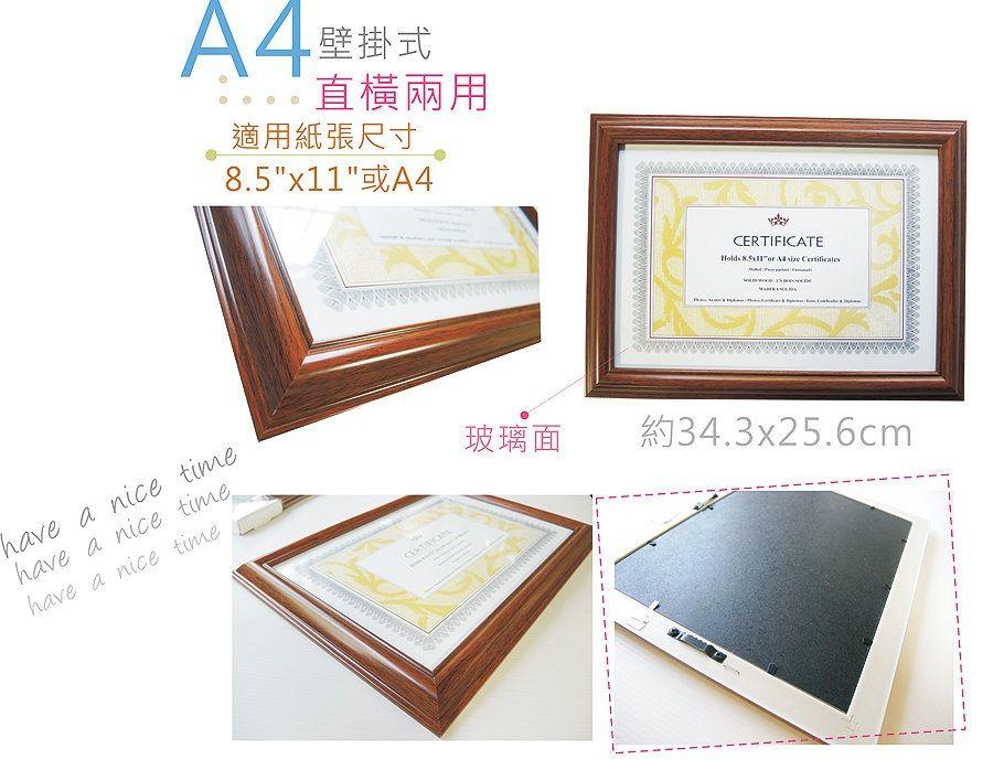 【文具通】Gee Jump EFFORT 巨匠 A4 掛壁式 證書 聘書 獎狀 相框 木框 木紋 無金邊 UA4201 J3010232