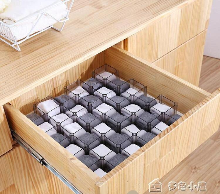 分隔板抽屜收納神器蜂窩式分隔板自由隔斷組合整理格襪子衣柜衣櫥分