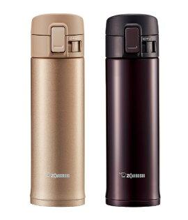 吉盛聯合:象印480ml保溫杯保溫瓶保溫罐2色任選SM-KC48勝SM-KA48JNI-400