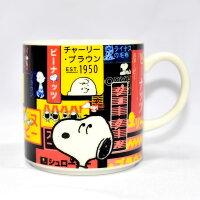 史努比Snoopy商品推薦,史努比馬克杯推薦到SNOOPY 史努比 日文美濃燒 馬克杯 日本製
