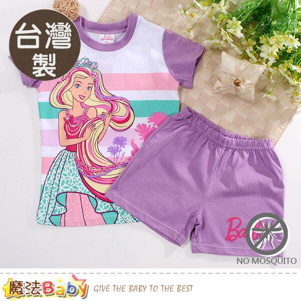 魔法baby童裝童鞋婦嬰百貨 女童裝 台灣芭比正版純棉防蚊布短袖套裝 魔法Baby~k51216