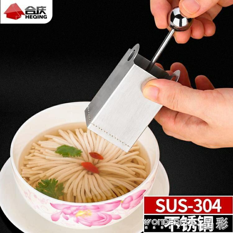 豆腐刀304不銹鋼文思菊花豆腐模具家用廚房神器商用超細切絲刀盒子工具