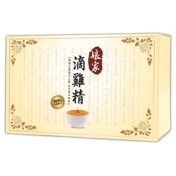 娘家滴雞精(65ml包,20入盒),冷凍配送
