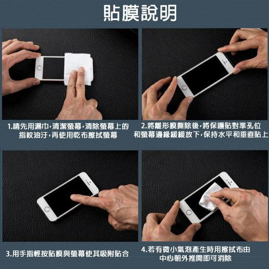 【滿膠2.5D】iPhone X XS XR XS MAX 亮面滿版全膠 鋼化玻璃9H 疏油疏水 防爆膜