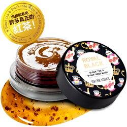 【DEAR PACKER】英國皇室紅茶保濕面膜50ml原廠公司貨/有效期201908 出清【淨妍美肌】