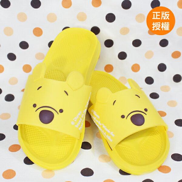正版迪士尼 小熊維尼造型室內拖鞋 23~27CM/維尼熊/居家/浴室拖鞋/LAIBAO蕾寶生活廣場