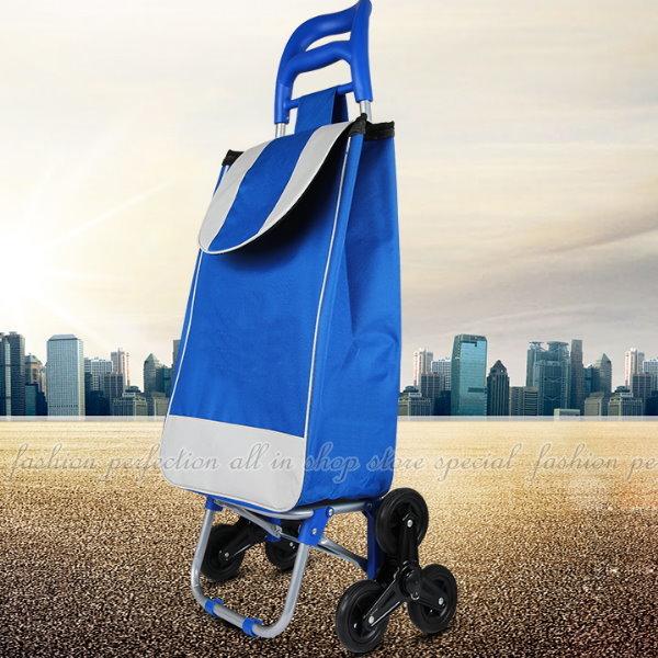 爬樓梯折疊購物車 可爬梯菜籃車 360度手推車 買菜車【DF120】◎123便利屋◎