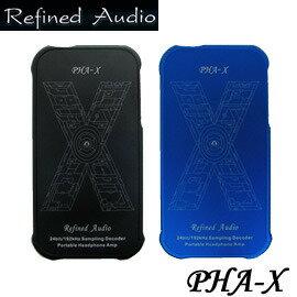 志達電子 PHA-X Refined Audio 隨身型耳機擴大機 + USB DAC 開放試聽 (公司貨) Wolfson 解碼晶片