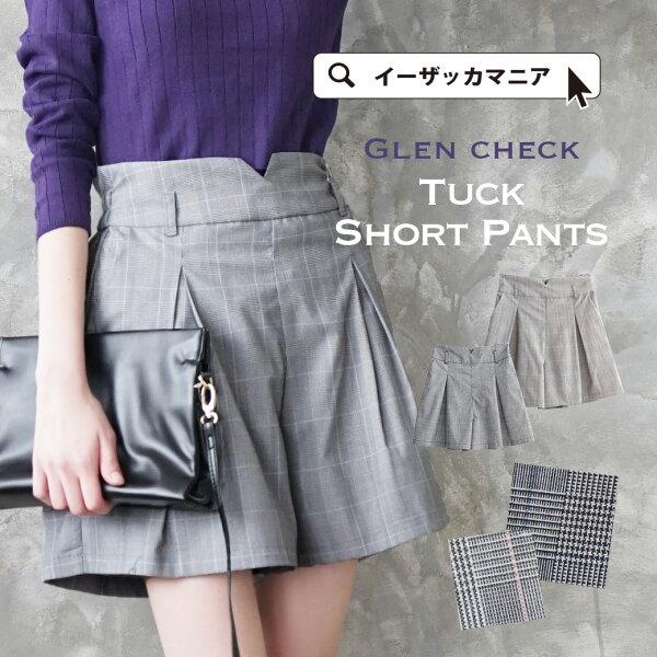 日本必買女裝e-zakka格紋寬版膝上短褲-免運代購
