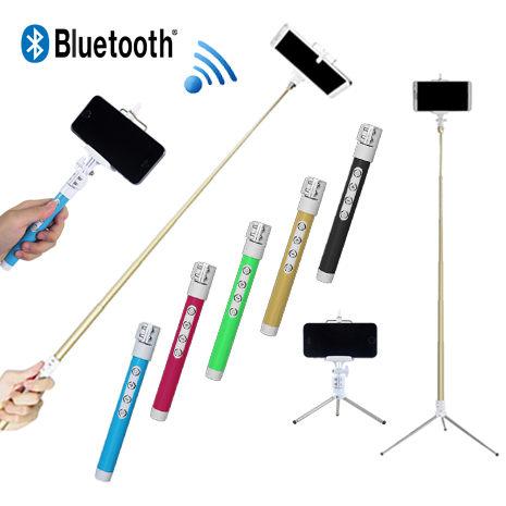 ☆內哥的配件☆ 碳纖維 - 輕巧精裝四件組 - 藍芽自拍杆 (附三腳架)