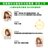 Klorane蔻蘿蘭 控油澎鬆乾洗髮噴霧50ml【德芳保健藥妝】 2