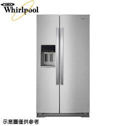 【Whirlpool惠而浦】840公升對開雙門冰箱WRS588FIHZ【三井3C】