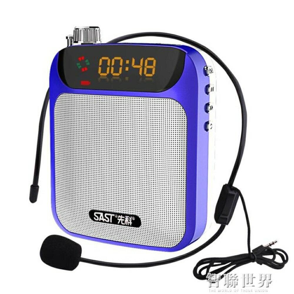 K30迷你擴音器教師專用喇叭導遊腰掛式戶外講課上課教學播放器 雙12購物節