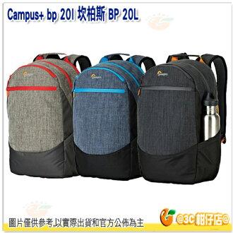 羅普 LOWEPRO Campus+ BP 20L 坎柏斯 公司貨 雙肩後背包 攝影後背包 平板 15吋筆電 相機