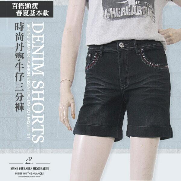 牛仔三分褲 熱褲 中腰牛仔短褲 超短褲 彈力單寧短褲 貼鑽口袋牛仔褲 顯瘦短褲 女款丹寧短