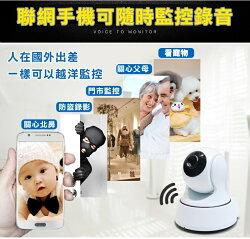 鏡頭追蹤!家護保V380無線雲端攝影機【AI動態鎖定+雲端錄影】手機APP雲端遙控對話.寶寶寵物wifi網路監視器