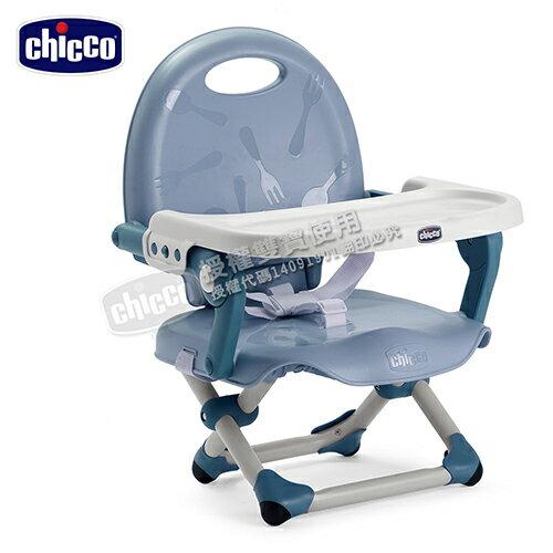 Chicco Pocket snack攜帶式輕巧餐椅座墊-空氣藍