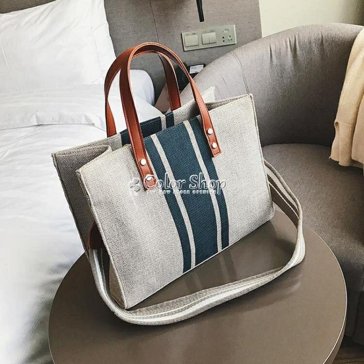 帆布大包包女2021新款條紋簡約方形韓版手提公文包商務通勤單肩包 新年禮物