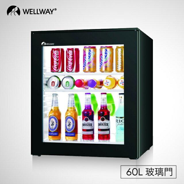 Wellway Minibar XC-60C玻璃門60公升/無聲0噪音/個人小冰箱/飲料專用/五星飯店指定使用 - 限時優惠好康折扣