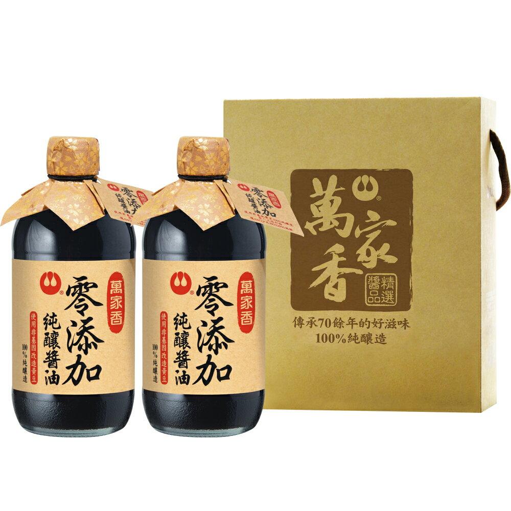 萬家香零添加純釀醬油450ml*2瓶X3組 0