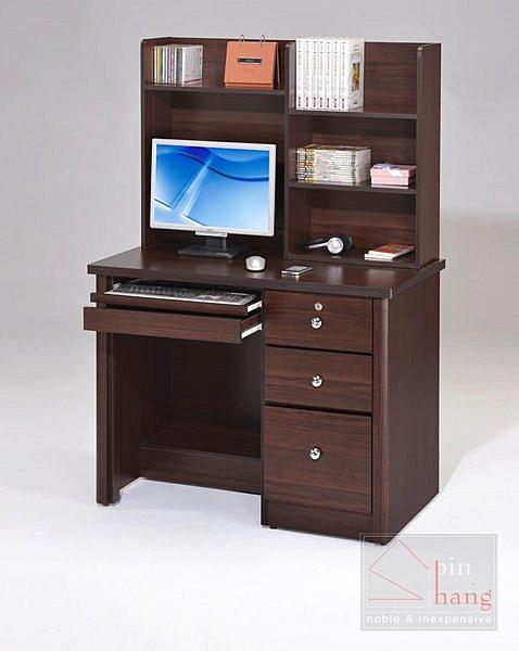 ~尚品傢俱~GF~G0706 溫莎胡桃3.3尺書桌上下座