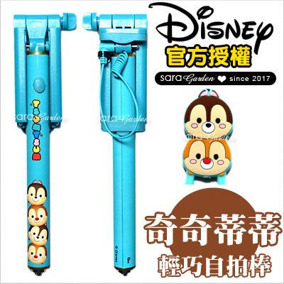 SaraGarden:正版迪士尼自拍棒米奇米妮史迪奇醜丫頭三眼怪毛怪小熊維尼奇奇蒂蒂線控自拍桿