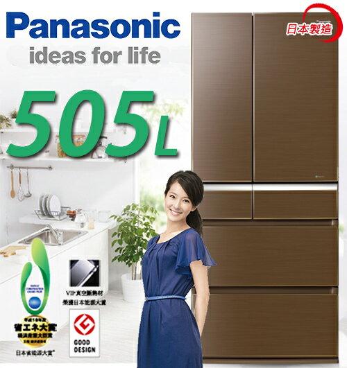 Panasonic國際牌 505L頂級ECONAVI六門變頻冰箱 NR-F510VG 日本原裝 含基本安裝