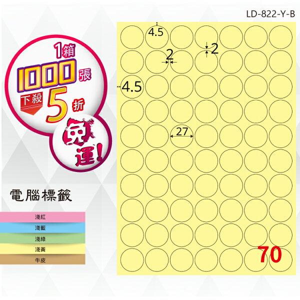 必購網:必購網【longder龍德】電腦標籤紙70格圓形LD-822-Y-B淺黃色1000張影印雷射貼紙