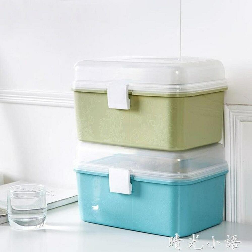 塑料雙層藥箱家庭大號急救箱醫藥箱家用手提藥品收納箱藥盒醫用箱 晴光小語