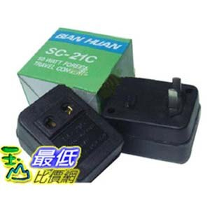 """_B@ [非安規10W]  SC-21C 插座型 110V轉220V 變壓器 轉換 變壓 低電壓轉換高電壓的利器 (19014_J221)  """" title=""""    _B@ [非安規10W]  SC-21C 插座型 110V轉220V 變壓器 轉換 變壓 低電壓轉換高電壓的利器 (19014_J221)  """"></a></p> <td></tr> </table> <p><a href="""