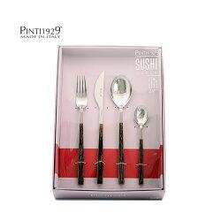 義大利Pintinox 24件餐具禮盒組(六人份套組)-仿非洲崖豆木深咖褐