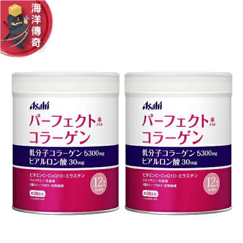 【海洋傳奇】【日本出貨】ASAHI 朝日 膠原蛋白粉 210g 28日份 罐裝【2罐組合】
