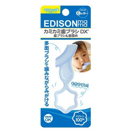 小烏龜精品童裝店:日本Edison嬰幼兒牙刷+固齒器