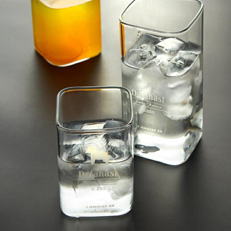 飲料杯小清新方形果汁杯家用網紅玻璃早餐杯透明牛奶飲料杯喝水杯【全館上新】
