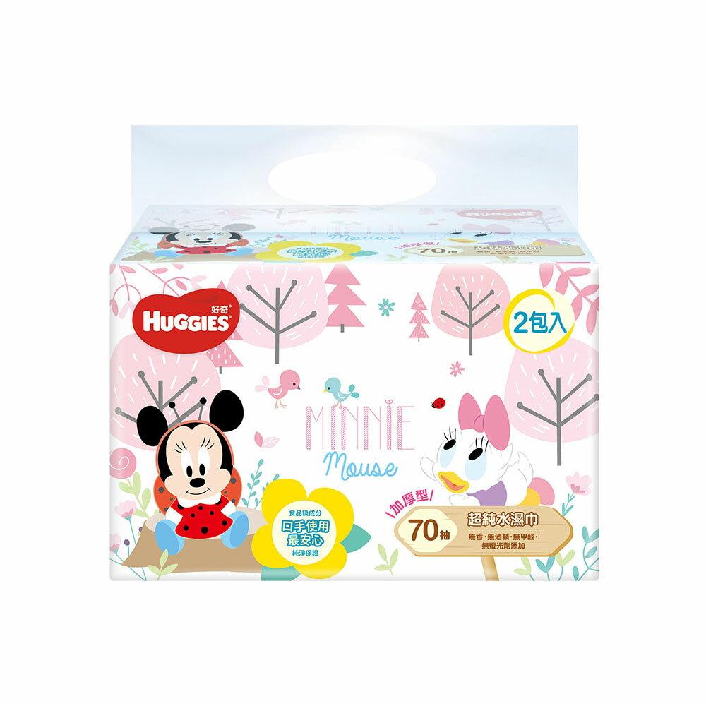 【好奇】迪士尼限定米奇米妮厚型純水濕巾 70抽x2包x9組/箱