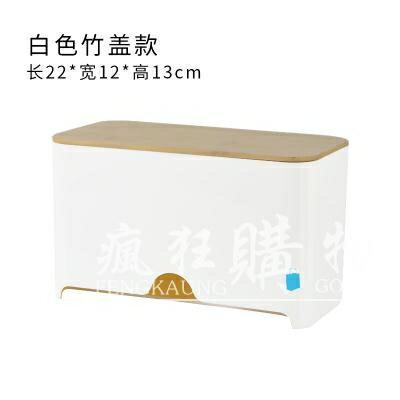 口罩收納盒 一次性口罩收納盒家用大容量抽取式廚房紙巾盒幼稚園成人學生兒童