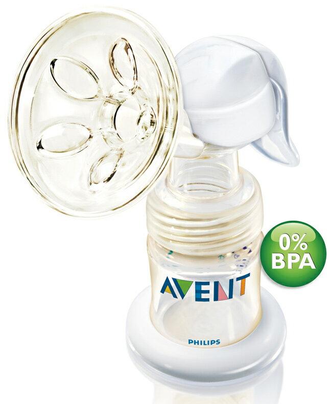 Avent 新安怡 親乳感/輕乳感 PP標準型單邊電動吸乳器/集乳器