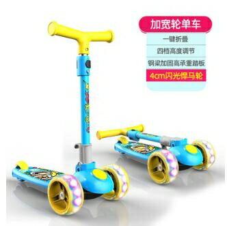 滑板車 兒童滑板車1-3-6歲2小女孩踏板車三合一可坐男單腳滑滑溜溜車TW