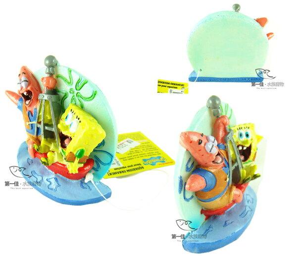 [第一佳水族寵物]美國PENNPLAX卡通飾品系列(授權販售)[海綿寶寶派大星-坐漂浮桶]~~!!免運費!!~~