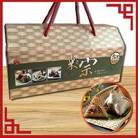 端午節粽子、人氣肉粽推薦【台灣好粽】傳統北部粽禮盒(170g*5入/盒)(A0528_0002)