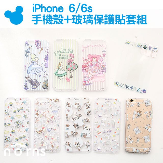 NORNS【iPhone 6/6s手機殼+玻璃保護貼套組】軟殼 迪士尼正版愛麗絲維尼史迪奇奇奇蒂蒂三眼怪 小飛象