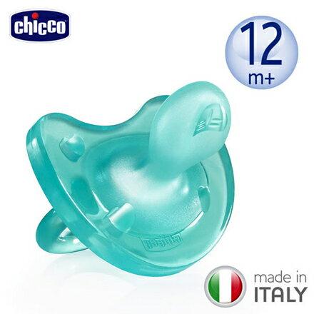 ~悅兒樂婦幼用品舘~ Chicco 舒適哺乳 ~ 矽膠拇指型安撫奶嘴 12m  亮藍